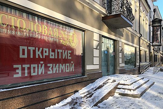 Путеводитель гурмана: революция true cost Клопоуха и закрытие «Хлеба и вина»