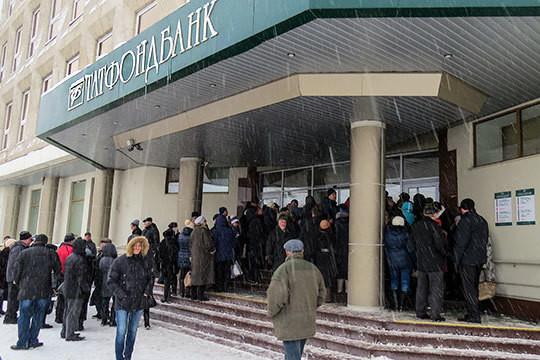Согласно выводам судебной экспертизы, неплатежеспособность Татфондбанка наступила 8 декабря. АСВ же считает, что скрытая картотека началась еще 29 ноября