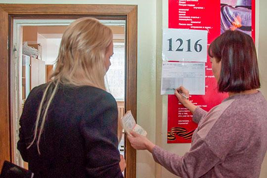 После напутствий все участники зарегистрировались, заполнили бланки, посмотрели, как осуществляется контроль на госэкзамене, как печатаются и обрабатываются материалы