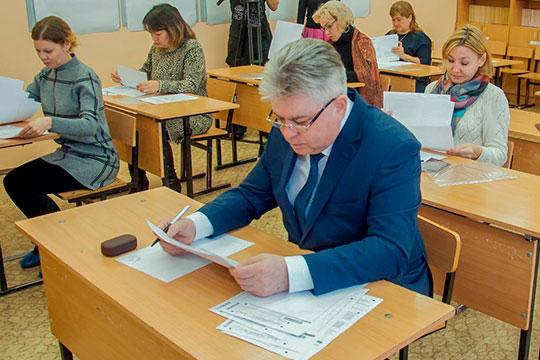 Не избежал участи подврегнуться экзаменовке и начальник управления образования Винер Харисов