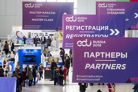 В стенахновенького выставочного комплекса«Казань Экспо»проходил заключительный день образовательного форума, который стартовал накануне