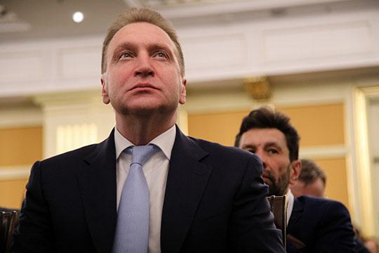 Как выяснил ресурс Baza, кадастровая стоимость участка Игоря Шувалова оценена в107,5тыс.руб. вместо 296,5млн рублей