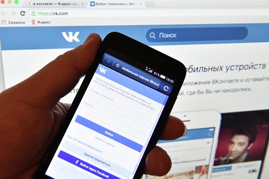 Павел Чиков: «ВКонтакте» будет пока продолжать безнаказанно сливать информацию силовикам»