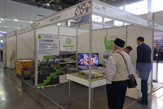 В выставочном зале KazanExpo свои стенды представили несколько десятков самих парков, промышленных площадок, ОЭЗ и ТОСЭРов