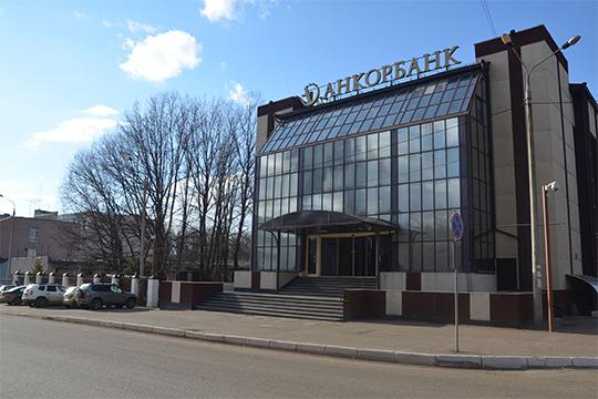 Здание Анкор Банка на ул. Братьев Касимовых совсем новехонькое. Так что и цена его впечатляет — 230 млн рублей за строение в спальном районе