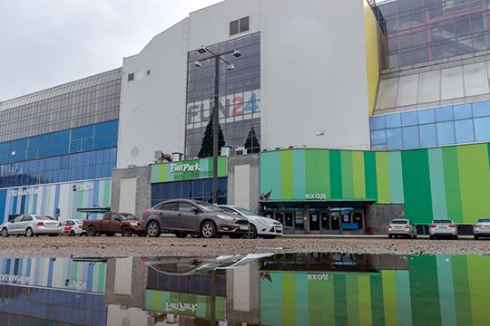 Здание развлекательного центра «Калейдоскоп», который больше знают по названию якорного арендатора Fun 24 выставлено на продажу за 1,3 млрд рублей