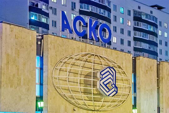 Любопытен и головной офис страховой компании «Аско» в Набережных Челнах на проспекте Вахитова, выставленный на площадке «Альфалот»