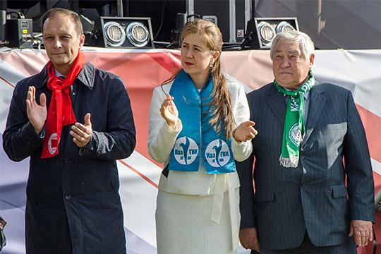 Сергей Юшко (слева), Роза Ахмадиева, Джаудат Файзрахманов