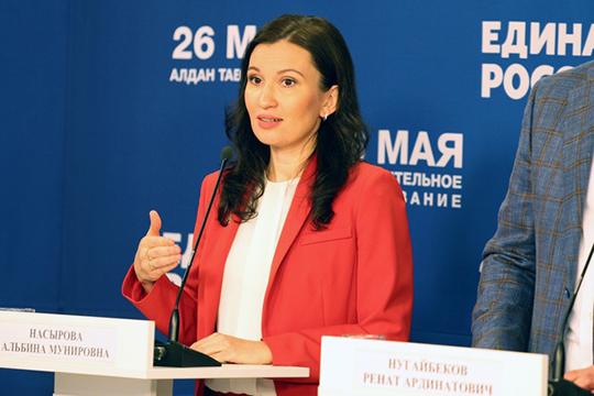 Альбина Насырова входе дебатов ожидаемо вставала назащиту интересов учителей, воспитателей, работников образования