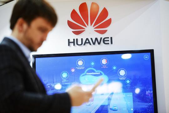 Иннополис нафронтах «первой технологической»: спасетли «Аврора» Huawei отамериканцев?