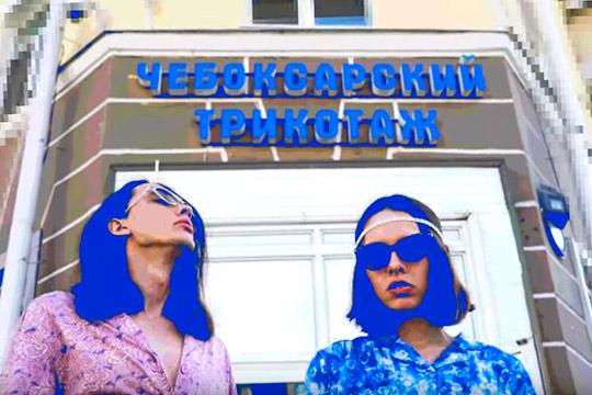 Хайпанули на олдскуле: «Gucci шьют вКитае, чебоксарский трикотаж– вЧебоксарах»