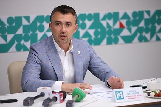 Вовремя общения сжурналистами, Фаттахов заявил, что очень нехватает ему молодежного медиа