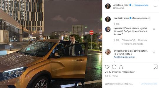 Крахом надежд рискует закончиться для многих в Татарстане автомобильный вояж по Поволжью министра экономического развития РФ Максима Орешкина