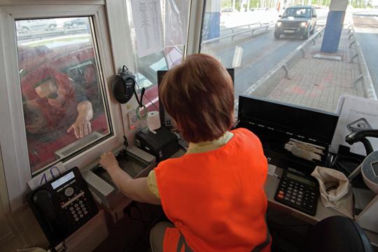 «Трафик поплатным трассам минимален: богатые ездят поплатным трассам, апостарым продолжают ездить все остальные»