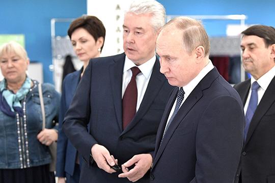 Главным претендентом напост премьера по-прежнему считается мэр МосквыСергейСобянин