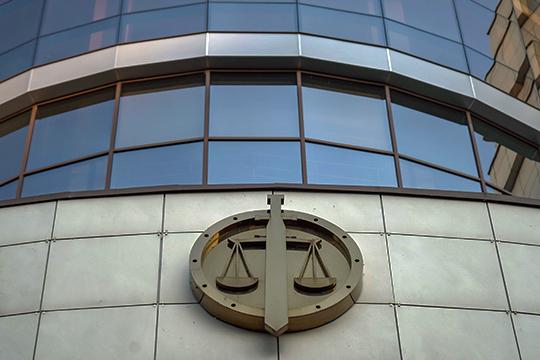 Верховный суд Татарстана рассматривает уголовное дело вотношении бывшей мировой судьи