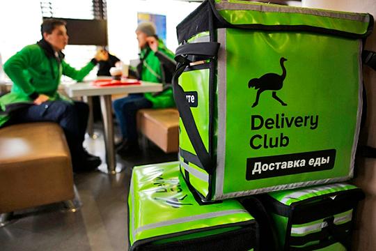 Забастовка «зеленых страусов»: курьеры Delivery Club вКазани взбунтовались?