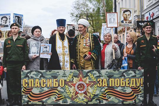 «Унас уже есть исторические даты, способные объединить все народы России. Это День Победы воВторой мировой войне»