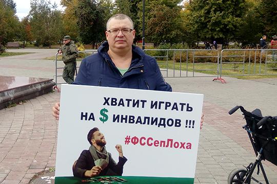 Юрий Никишин: «Нарушения — это не представление санаторно-курортного лечения, не обеспечение техническими средствами реабилитации и компенсации за данные услуги»