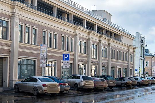 Здание на Баумана 9а площадью 3,7 тыс. кв. метров стоимостью 340,4 млн рублей стояло на балансе «Новой нефтехимии» до банкротства компании