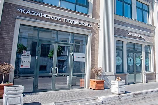 Два года «Девять А» сдавало в аренду площади здания, передав права по заключению арендных договоров ООО «Редут центр»
