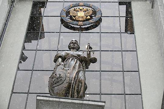 Судебная коллегии по экономическим спорам ВС РФ поддержала конкурсного управляющего «Новой нефтехимии». Сделка по передаче здания в уставный капитал признана недействительной
