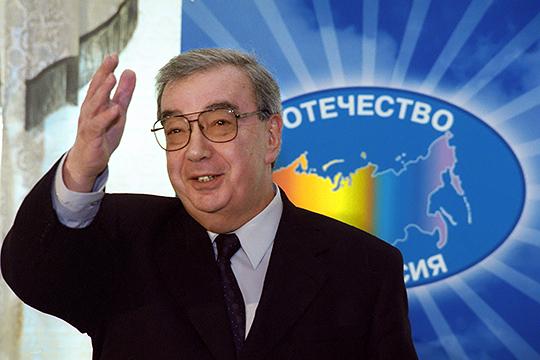 «Евгений Максимович, а откуда деньги?» Он ответил: «Это ваши проблемы. Вы их найдите!»