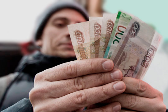 Как следует из доклада общероссийского конгресса муниципальных образований, в 2018 году всего в стране по самообложению было собрано 266,5 млн рублей, из них Татарстан собрал 223 млн рублей.