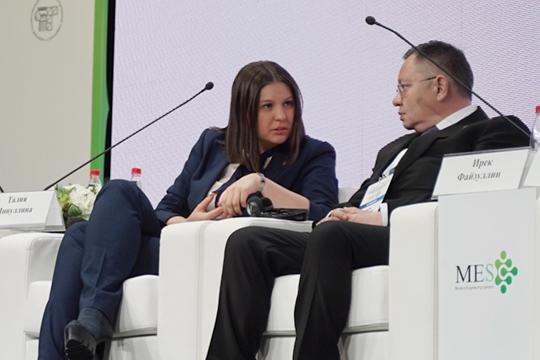 Талия Минуллина: «Сказать, что в здравоохранении есть частное инвестирование можно с трудом»