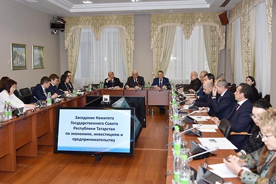 Ключевой темой сегодняшнего обсуждения комитета Госсовета РТсталзаконопроект«Озащите ипоощрении капиталовложений иразвитии инвестиционной деятельности вРоссийской Федерации»