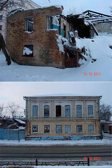 В 2011 году, Хакимов купил на торгах у казанского исполкома дом купца П. Садовского по адресу Марджани, 4 с видом на озеро Кабан. Это было трехэтажное полуразрушенное здание площадью 1138 кв. м, памятник истории 1868 года постройки. Дом требовал капитальной реконструкции и на торгах достался покупателю всего за 7,5 млн рублей