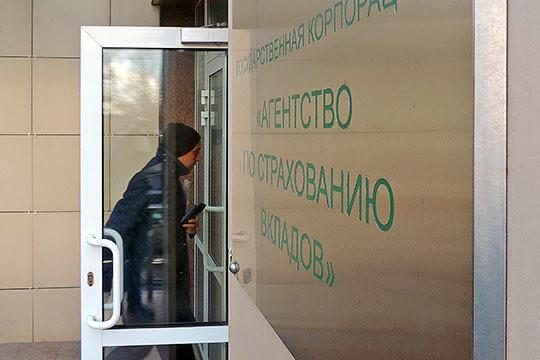 Банкротство «Симурга» стартует: в реестр кредиторов заявляются Агентство по страхованию вкладов и ООО «Камелия», за которым по кредитным договорам «Интеха» опять же стоит АСВ