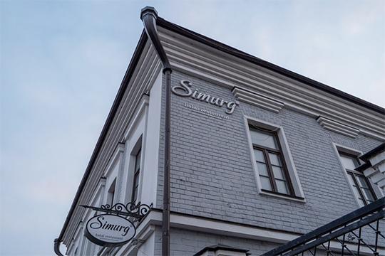 В 2015 году в доме Садовского открылся ресторан «Симург». Он не проработал и года — закрылся в 2016 году. На здании на Марджани, 4 до сих пор висит стилизованная вывеска Simurg halal restaurant. Но сейчас оно пустует