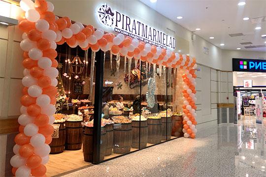 В ТЦ «Парк Хаус» закрылась кофейня Starbucks, а на ее месте открылся магазин сладостей PiratMarmelad