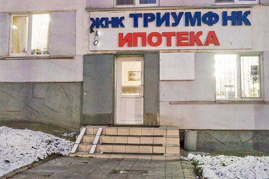 Все больше ибольше претензий поступает книжнекамскому жилищному кооперативу «Триумф-НК»