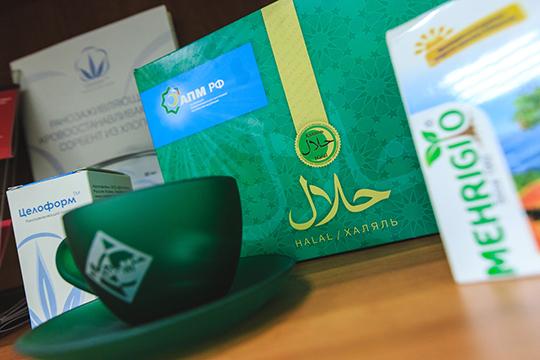 «Это позиция ДУМ РТ, так какприготовление пищи халяль неделает заведение, торгующее харамом, соответствующим требованиям ислама»