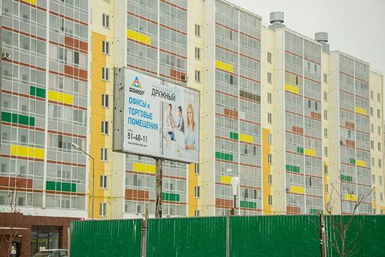 Компания »Домкор» Мунира Гайнуллова в Замелекесье в микрорайоне «Дружный» предлагает к продаже квартиры в 5 подъездном 10 этажном жилом доме 25/03