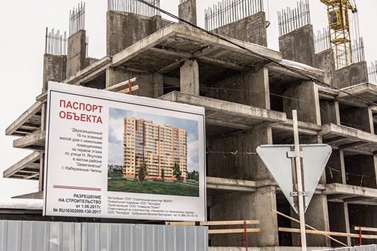 Еще один застройщик, прописанный в Казани— строительное агентство »Волга», строит в Замелекесье ЖК »Горизонт»