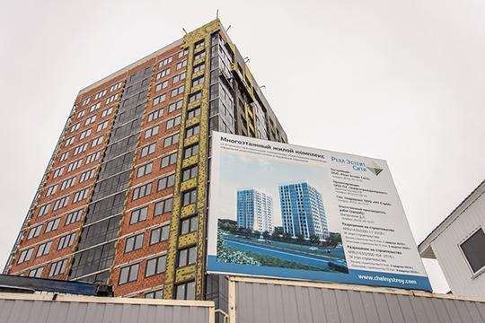 ЖК «На Сармановском» предполагает комплексную застройку шестью 16-этажными монолитно-блочными башнями. Первые две уже заселены, а завершение строительства третьей запланировано на 3 квартал 2020 года