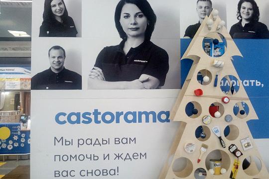 «Максидом» намерен выкупить всю сеть Castorama, которая последние несколько лет генерирует убытки, сохранив бренд