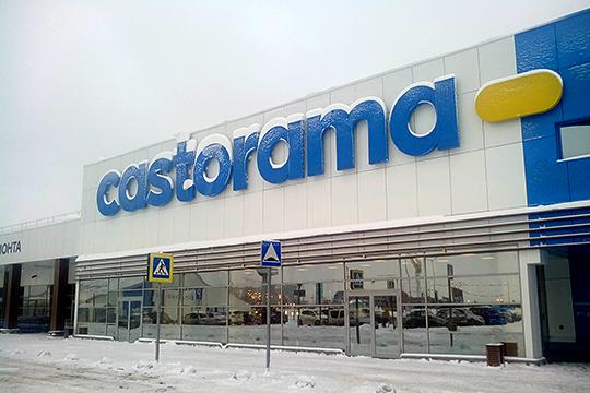 С момента выхода на российский рынок сеть Castorama потеряла, по собственным оценкам, около 8 млн фунтов стерлингов