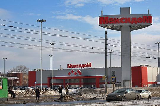 Если сделка по покупке Castorama состоится, то «Максидом» серьезно нарастит присутствие в регионах России