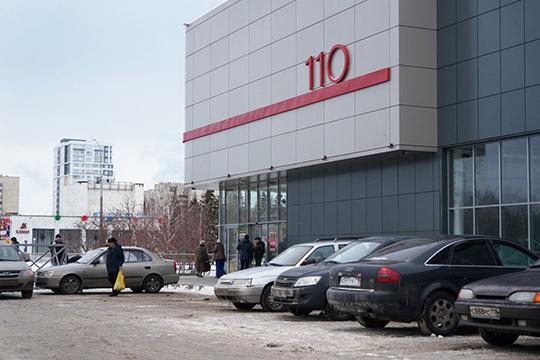 Стоит отметить, что «Универсам №110» был вЧелнах одним изтрех больших универмагов советского периода