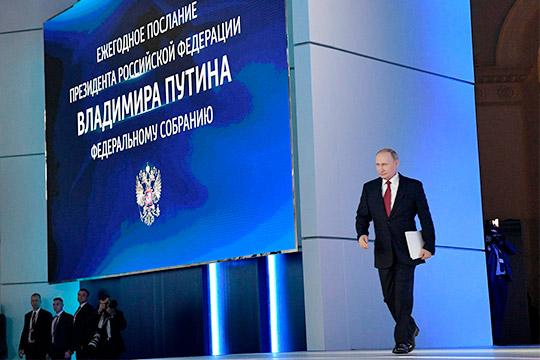 """Картинки по запросу """"конституционная реформа"""""""