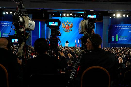 «Считаю необходимым провести голосование граждан страны повсему пакету предложенных поправок вКонституции Российской Федерации. Итолько поего результатам принимать окончательное решение»,— заявил Путин