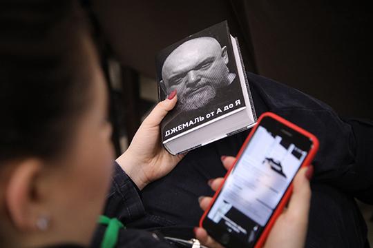 Идея создать книгу именно втаком формате принадлежит Максиму Шевченко