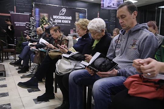 Навтором этаже «Дома книги» наАрбате, куда пришло порядка ста слушателей, места хватило невсем. Организаторам презентации пришлось принести гостям дополнительные стулья, аслегка опоздавшие слушалиМаксима Шевченкостоя