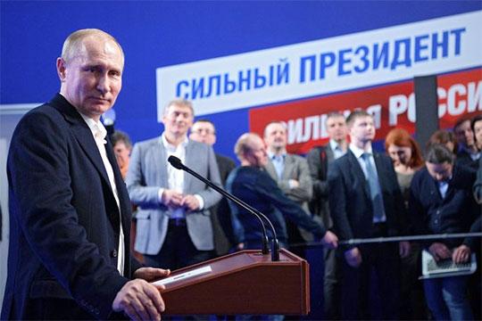 «Путин, как ответственный политик, пытается сейчас выстроить систему, которая продолжалабы эффективно работать ипосле того, как онуйдет. Собственно, наэто все усилия инацелены»