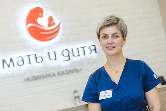 Клиника «Мать идитя» привнесла вмедицину РТвысокие стандарты диагностики илечения