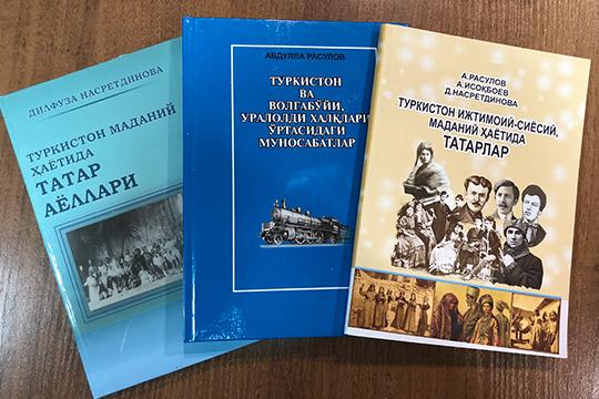«Еще 4-5 «татарских» тем намечено, хочу дать ихсвоим аспирантам идипломникам. Даисам думаю обольшой, капитальной монографии, опятьже, потатарской тематике. Есть уже рабочее название— «Татары вСредней Азии»